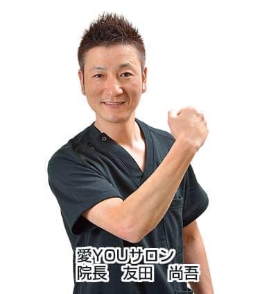 愛YOUsalon 院長 友田尚吾